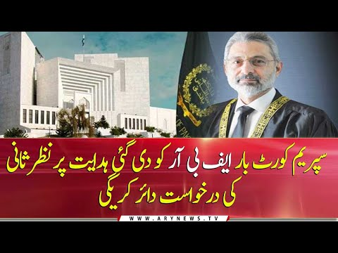 Supreme Court to file a petition for review of the directive given to the FBR