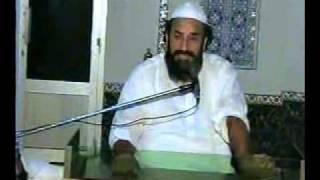 Shane Olia Peer Tafseer Hussain(Part 1)