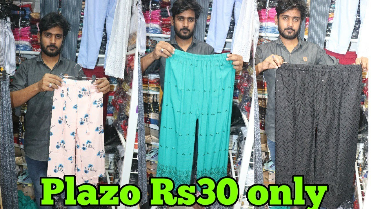 Plazo 30Rs only | Wholesale Plazo  market in Mumbai | cheapest leggings market