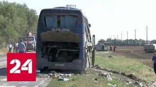 Крупная авария на Ставрополье: видеорегистратор поможет установить виновного - Россия 24
