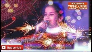 Payal Thakur    Sa re ga ma pa Little champ    performance    Kullu Dussehra    2k16