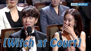 Yoon Hyun Min sings a verse of 'Witch at Court' OST! [2017 KBS Drama Awards/2018.01.07]