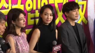 160420  My New Sassy Girl Cast《我的新野蛮女友》- 凤凰娱乐 Interview