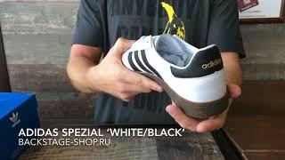 Adidas Spezial White Black