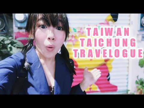 TAIWAN TRAVEL VLOG #3: 台中, 彩虹捲春, 動漫街, 逢甲夜市 | 🔥  EVALEELIN 🔥