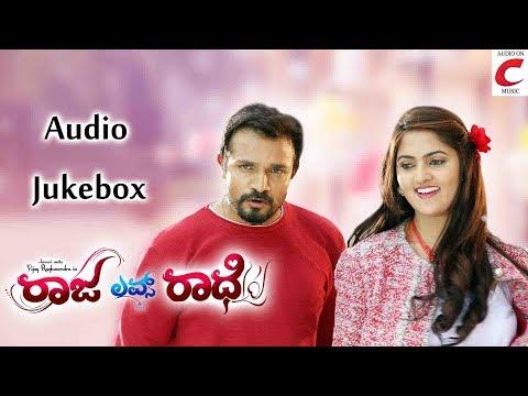 Raja Loves Radhe - Audio Jukebox | Vijay Raghavendra, Radhika Preeti, Shubha Punja | New Kannada