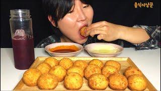 [음식사냥꾼] 치즈볼 크림치즈볼 리얼사운드먹방~!!(ft. 크림치즈,불닭치킨소스) cheese ball creamcheese ball チーズボール 奶酪球 Mukbang show