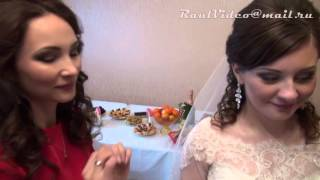 Невеста-сборы.