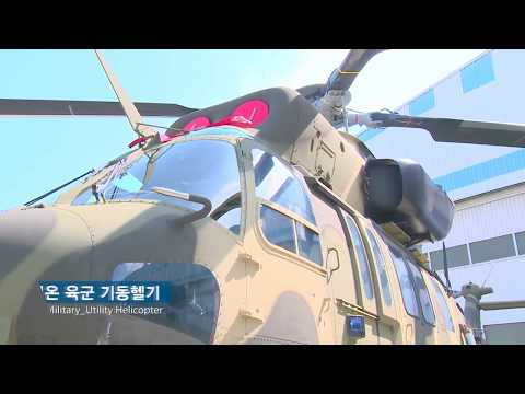 Korea Aerospace Industries - KUH-1 Surion Family Of Utility Helicopters [1080p]