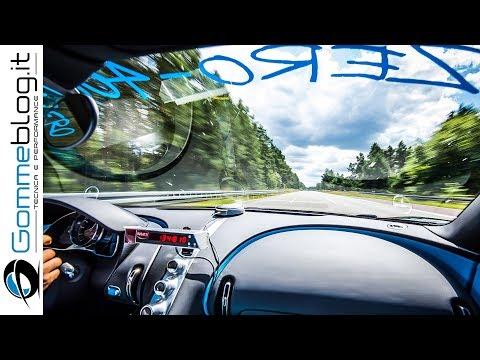 Bugatti Chiron ONBOARD 0-400-0 km/h in 42 seconds   NEW World Record