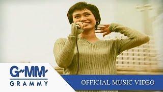 คนเก่งของฉัน - อุ๊ หฤทัย【OFFICIAL MV】