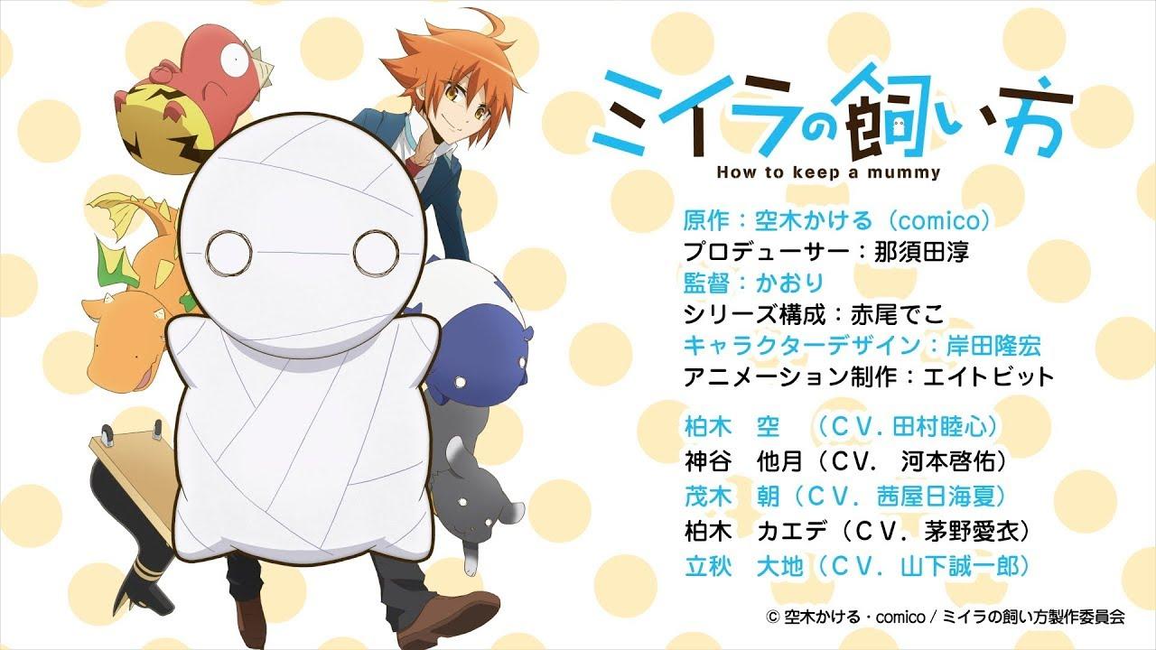Anime Spotlight How To Keep A Mummy Anime News Network How to keep a mummy. anime spotlight how to keep a mummy