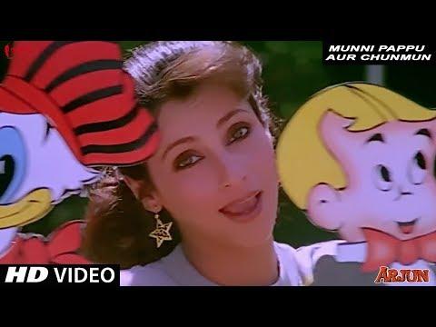 Munni Pappu aur Chunmun   Asha Bhosle   Arjun   Full Song HD   Sunny Deol, Dimple Kapadia