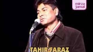 Tahir Faraz - Nazm - Bahot khoobsurat ho tum
