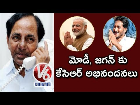 CM KCR Wishes To YS Jagan & Modi Over Victory In Elections | Election Results 2019 | V6 News