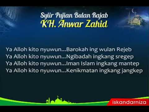 Syiir Pujian Bulan Rajab Kh Anwar Zahid