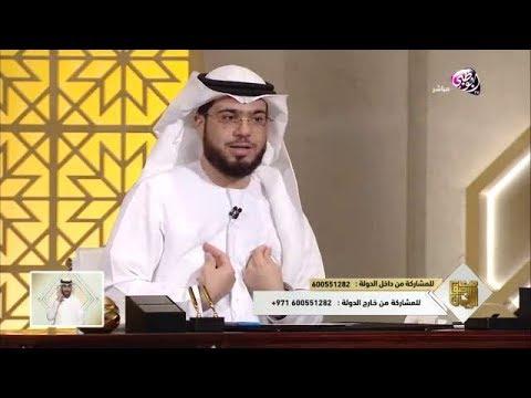 357e2f7b5 مكالمة جميلة اليوم مع متصلة مصرية. الشيخ وسيم يوسف - YouTube