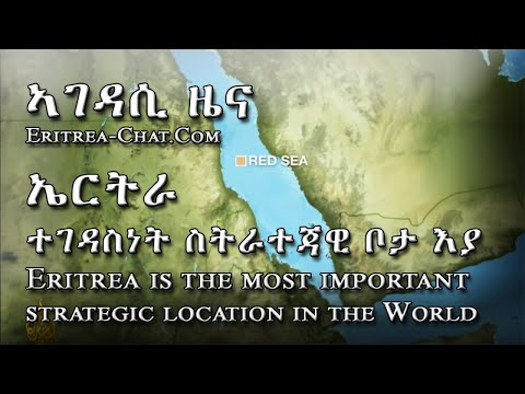 Eritrea is the most important strategic location in the World