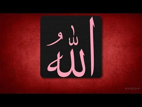 Ilahi   #2   Abdullah Beyhan    Ne Olur Affeyle