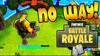 The BEST ENDING IN FORTNITE BATTLE ROYALE!!!!