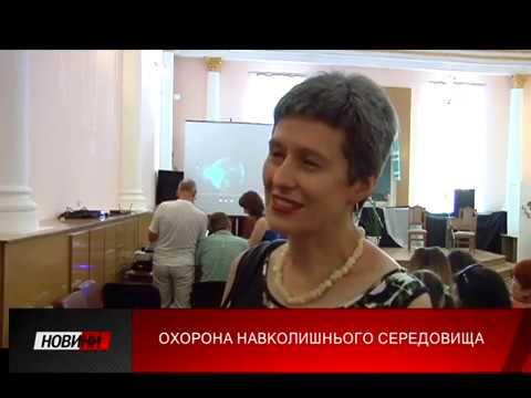 Третя Студія: В Івано-Франківську провели семінар для працівників закладів культури Прикарпаття