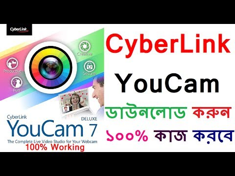 Free Download and Install CyberLink YouCam | Full Latest Version WebCam | CyberLink Driver Software