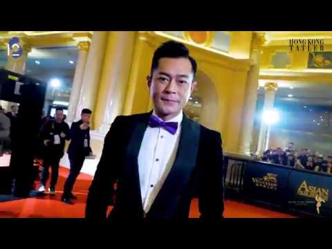 12th Asian Film Awards: Red Carpet Arrivals