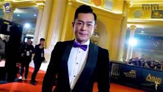 12th Asian Film Awards: Red Carpet Arrivals