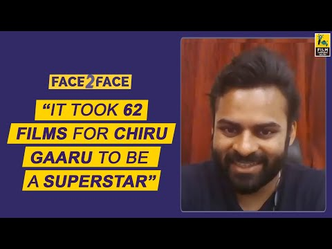 Sai Dharam Tej Interview With Baradwaj Rangan | Face 2 Face | Chiranjeevi | Solo Brathuke So Better