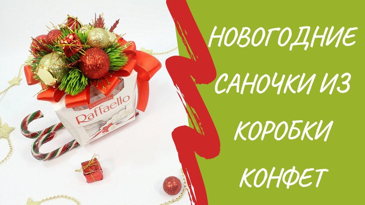 чай подарок новый год