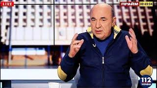 Рабинович: Выиграем выборы - ''охоты на ведьм'' не будет, но будут точно сидеть те, кто грабил страну!
