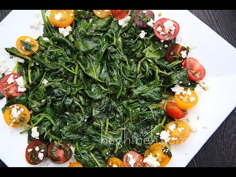 Warm Spinach Salad Recipe – Armenian Cuisine – Heghineh Cooking Show