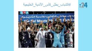 """نشرة تويتر(444): احتفاء بأمير الشعراء.. وغضب من """"جولاني"""" الجزيرة!"""