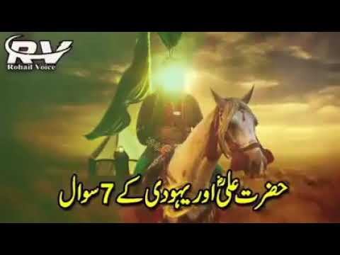 hazrat ali shere khuda