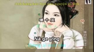 [Vietsub] Yêu Giang Sơn Càng Yêu Mĩ Nhân - 爱江山更爱美人 - Giáng Ương Trác Mã - 降央卓玛