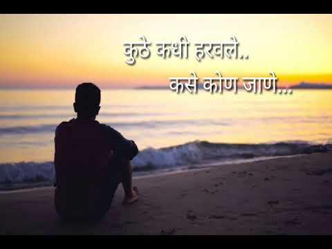 Haravali pakhare whatsapp status video.