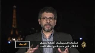 الحصاد- إسهام المليشيات الطائفية في معاناة السوريين