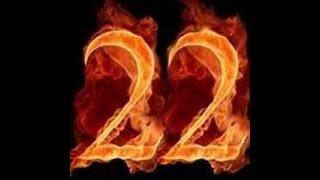 Люди рождённые 22-го числа