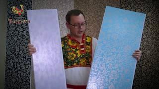 видео Стеновые панели МДФ для кухни: монтаж, размеры и характеристики