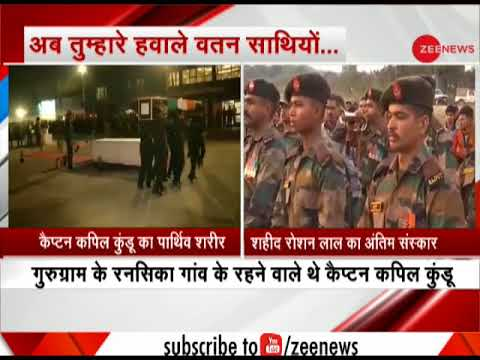 Martyred Captain Kapil Kundu's Dead Body Reaches Delhi Airport