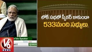 No Confidence Motion : TDP MP Galla Jayadev To Raise Voice First In Lok Sabha | V6 News