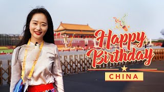 My Vlog: This is how we welcome China's 70th birthday