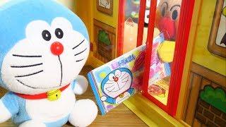 アンパンマン ドラえもん  アニメおもちゃ 人気動画まとめ 連続再生 グミ 自動ドア 電子レンジ animation Anpanman Doraemon toy thumbnail