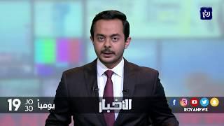 أهالي قرية دير نظام يشيعون جثمان الشهيد الطفل مصعب التميمي - (4-1-2018)
