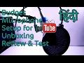 Budget Price Microphone Setup for YouTube BM-800 HINDI