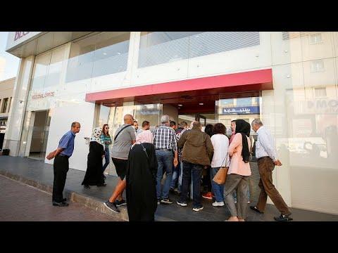 شاهد: المصارف اللبنانية تعيد فتح أبوابها  - نشر قبل 52 دقيقة