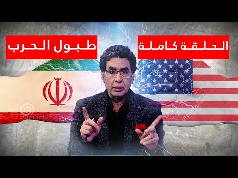 حلقة الإثنين 20-05-2019 كاملة من مصر النهاردة مع محمد ناصر || بث مباشر