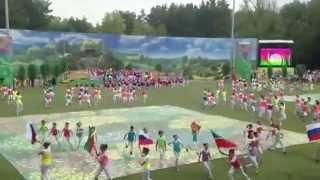 Универсиада Казань 2013 Universiade Kazan 2013 Dancing Children