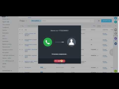CRM Битрикс24 для менеджеров по продажам (общее)