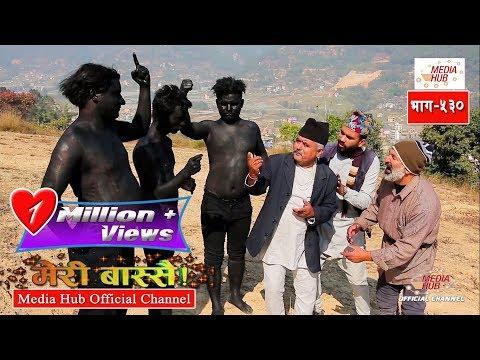 Meri Bassai Episode -530,  26-December-2017, By Media Hub Official Channel
